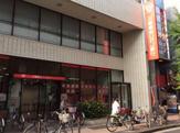 三菱東京UFJ銀行高島平支店