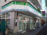 ファミリーマート蓮根駅前店