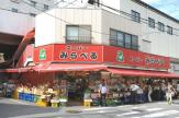 スーパーみらべる志村店