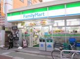 ファミリーマート志村三丁目駅前店