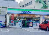 ファミリーマート小豆沢一丁目店