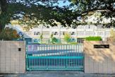 板橋区立志村第四小学校