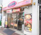 オリジン弁当本蓮沼店