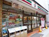 セブンイレブン板橋本町駅前店