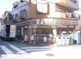 セブンイレブン板橋氷川町店