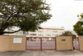 板橋区立下赤塚小学校