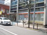 朝日信用金庫赤塚支店