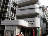 板橋成増郵便局