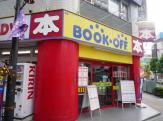 ブックオフ下赤塚駅南口店
