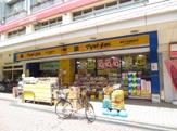 マツモトキヨシ東武下赤塚駅店