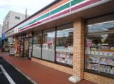 セブンイレブン板橋前野町6丁目店
