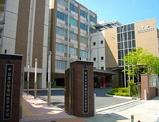私立日本大学豊山女子高校