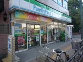 ファミリーマート常盤台北口店