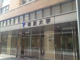 私立帝京大学板橋キャンパス