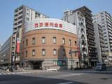 西京信用金庫練馬支店