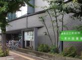 練馬区立貫井図書館