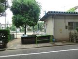 豊玉中公園庭球場