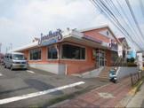 ジョナサン氷川台店