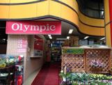 Olympic中村橋店