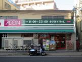 まいばすけっと江古田栄町店