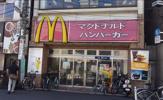 マクドナルド江古田店