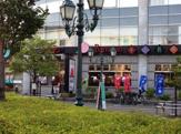 バーミヤン練馬高野台駅前店