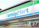 ファミリーマートトモニー石神井公園駅店