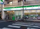 ファミリーマート石神井公園駅南口店