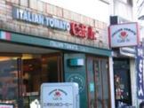 イタリアントマトカフェジュニア石神井公園店