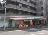ローソンストア100上石神井店