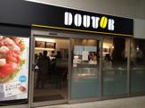 ドトールコーヒーショップ西武大泉学園駅店