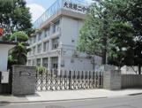 練馬区立大泉第二中学校