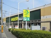 ina21いなげや松戸新田店