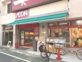 まいばすけっと武蔵関駅南口店
