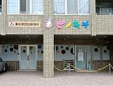 ピノキオ幼児舎関町園