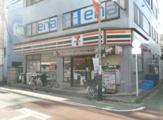 セブンイレブン練馬上石神井西店