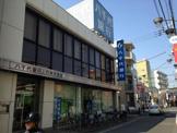 八千代銀行上石神井支店