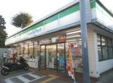 ファミリーマート丸萬上井草店