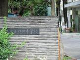 練馬区立北町中学校