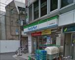 ファミリーマート江古田駅南口店