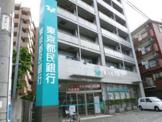 東京都民銀行江古田支店
