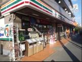 セブンイレブン練馬北町店