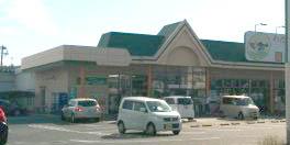 わたなべ生鮮館高松店の画像1
