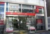 三菱東京UFJ銀行滝野川支店