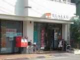 赤羽西六郵便局