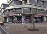 セブンイレブン北赤羽駅アクトピア店