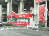 キャン・ドゥ北赤羽店