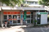 北桐ケ丘郵便局