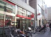 三菱東京UFJ銀行赤羽駅前支店