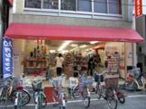 キャン・ドゥ東十条駅前店